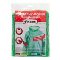 Дождевик-пончо Komfi, с капюшоном, Зеленый