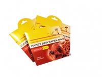 Пакеты для запекания 5шт 30x40 оптом
