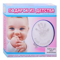 """Набор для двух отпечатков """"Ручки, ножки малыша"""", Подарочная упаковка"""
