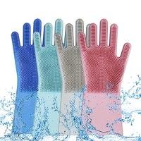 Многофункциональные силиконовые перчатки-скрубберы 2 шт