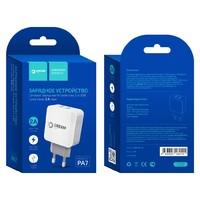 Сетевое зарядное устройство Dream DRM-PA7, 2USB, 2A