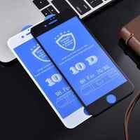 Защитное 10D стекло для Iphone 7/8