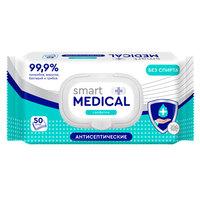 Салфетки Антисептические Smart Мedical с пластиковым клапаном, 50шт
