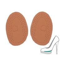Полустельки для обуви кожаные под стопу 2шт