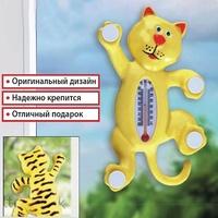 Термометр оконный Кот малый