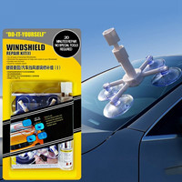 Набор для ремонта трещин и сколов на стекле Windshield Repair Kit