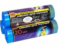 Мешки для мусора 50л с завязками 20шт оптом