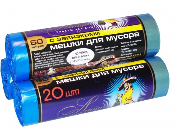 Мешки для мусора 30л с завязками 20шт оптом