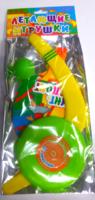 Набор «Летающие игрушки» №11