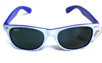 Солнцезащитные очки для взрослых 2145 С2