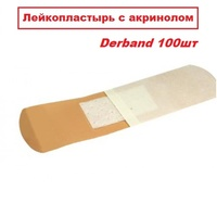 Лейкопластырь медицинский с акринолом Derband, 100шт