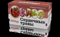 Фиточай «Фитал 5 Боярышник-микс» Сердечный