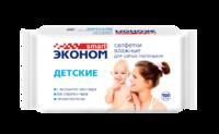 """Влажные салфетки Детские """"Эконом smart"""" с алоэ Вера, 100шт"""
