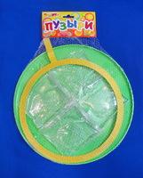 """Мыльные пузыри """"МЕГА"""" 400мл"""