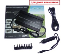 Универсальный адаптер для ноутбука Meind 150W YCYD-901