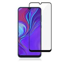 Защитное 5D стекло для Samsung Galaxy M30s