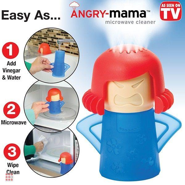 Эффективный и безвредный очиститель для микроволновки «Злая мама».С Angry Mama не придется часами мучиться с въевшейся грязью, к тому же пользоваться этим замечательным приспособлением очень просто. Купить сейчас. Цена 390 рублей.