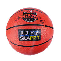 Мяч баскетбольный, арт.004