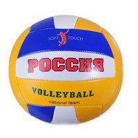 Мяч волейбольный глянцевый