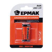"""ЕРМАК Батарейки 2шт """"Alkaline"""" щелочная, тип AAA"""