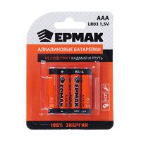 """ЕРМАК Батарейки 4шт """"Alkaline"""" щелочная, тип AAA"""