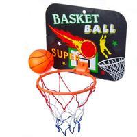 Набор для баскетбола детский