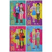 Блокнот с многоразовыми наклейками «Я стилист»