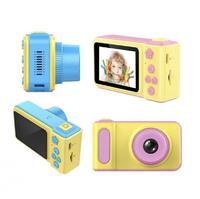 Детский цифровой фотоаппарат Summer Vacation KC500