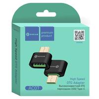 Высокоскоростной OTG переходник DREAM TYPE-C/USB AC07