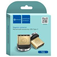 Магнитный коннектор DREAM TYPE-C N6