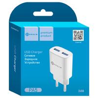 Сетевое зарядное устройство Dream DRM-PA5, 2USB, 2.4A