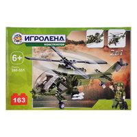 """Конструктор Армия """"Военный вертолет"""", 163 дет."""