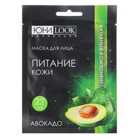 Маска для лица питательная с авокадо, 22мл