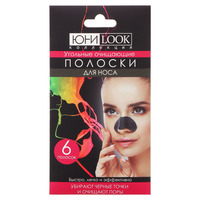 Полоски очищающие для носа с углем, 6 штук