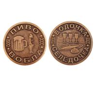Монета ВОДОЧКА-СЕЛЕДОЧКА d30мм