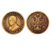 Монета ПУТИН В.В. d30мм