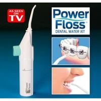 Ирригатор полости рта Power Floss оптом
