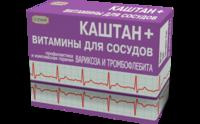 """БАД """"Каштан + витамины для сосудов"""""""