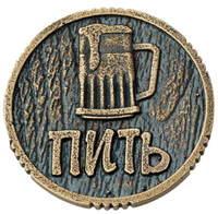 Монета ПИТЬ-ТОЧНО ПИТЬ 30 мм