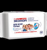 Влажные Антибактериальные салфетки для всей семьи Эконом smart, 100 шт