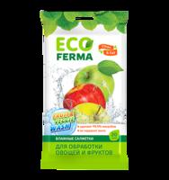 Влажные салфетки для обработки овощей и фруктов Eco Ferma, 20шт