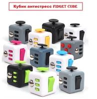 Кубик антистресс Fidget Cube