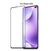 Защитное 5D стекло для Redmi K30