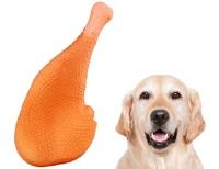 Игрушка-пищалка для собак куриная ножка