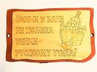 """Деревянные таблички для бани """"Веник в бане не помеха, веник русскому утеха"""""""