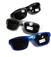 Очки солнцезащитные детские для мальчика 1007