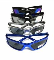 Очки солнцезащитные детские для мальчика 8028