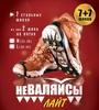 "Ледоходы ""Неваляйся 7шипов"" ЛАЙТ р38-45"