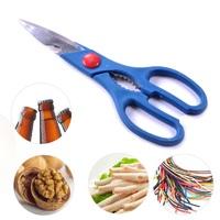 Ножницы кухонные оптом