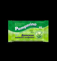 Детские влажные салфетки Pamperino мини, 15шт